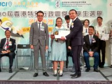 Mr. Edward MAK, JP, District Officer (Yuen Long) (First from Right) presents the award to LEE Wing-sze (5R).