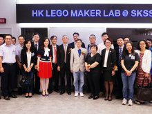 Guests celebrating the addition of the first LEGO Maker Lab to the school premises of Christian and Missionary Alliance Sun Kei Secondary School