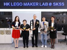 Principal Dr. POON Suk-han, Halina, MH, Ms. LAW Shun-ling, Anna, Director of Semia Limited, Mr. Terence CHAN, Secretary General of The Academy of Sciences of Hong Kong, Mr. TSANG Fat-kuen, Manager of the IMC and Ms. SO Wing-keun, Parent Manager of the IMC visiting the LEGO Maker Lab