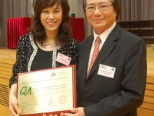 Principal Dr Halina Poon Suk-han, MH received the Quality Assessment Management Accreditation Scheme, Hong Kong Examinations and Assessment Authority (2010)