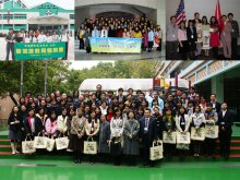 Teachers' Cross-border Learning